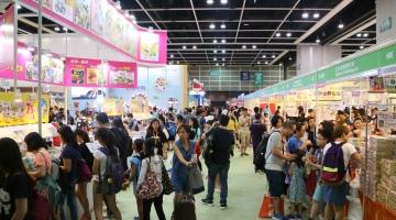 HKTDC Hong Kong Book Fair