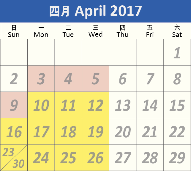 This is a calendar of April 2017