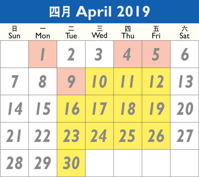 This is a calendar of April 2019