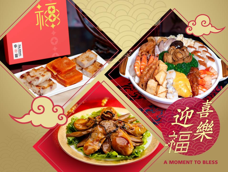 喜乐迎福 + 盆菜预订优惠