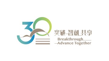 The HKCEC 30th Anniversary logo