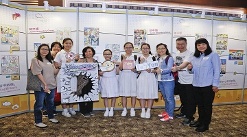 Youngsters' Comic Tributes to Behind-the-Scene Heroes