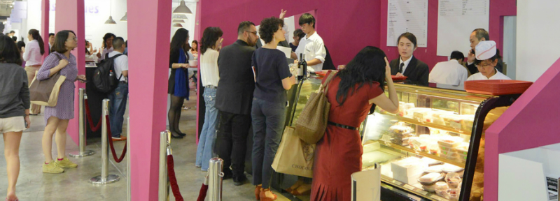 There is a wide selection of concessions located throughout the Hong Kong Convention and Exhibition Centre which are at your service during large fairs.
