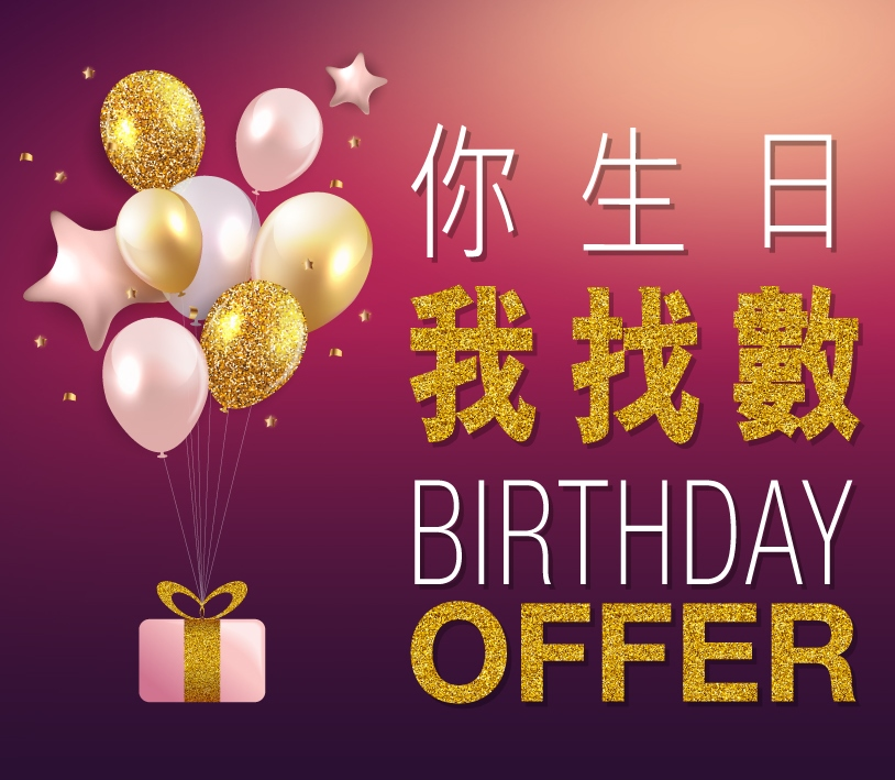 Birthday Offer@New Shanghai