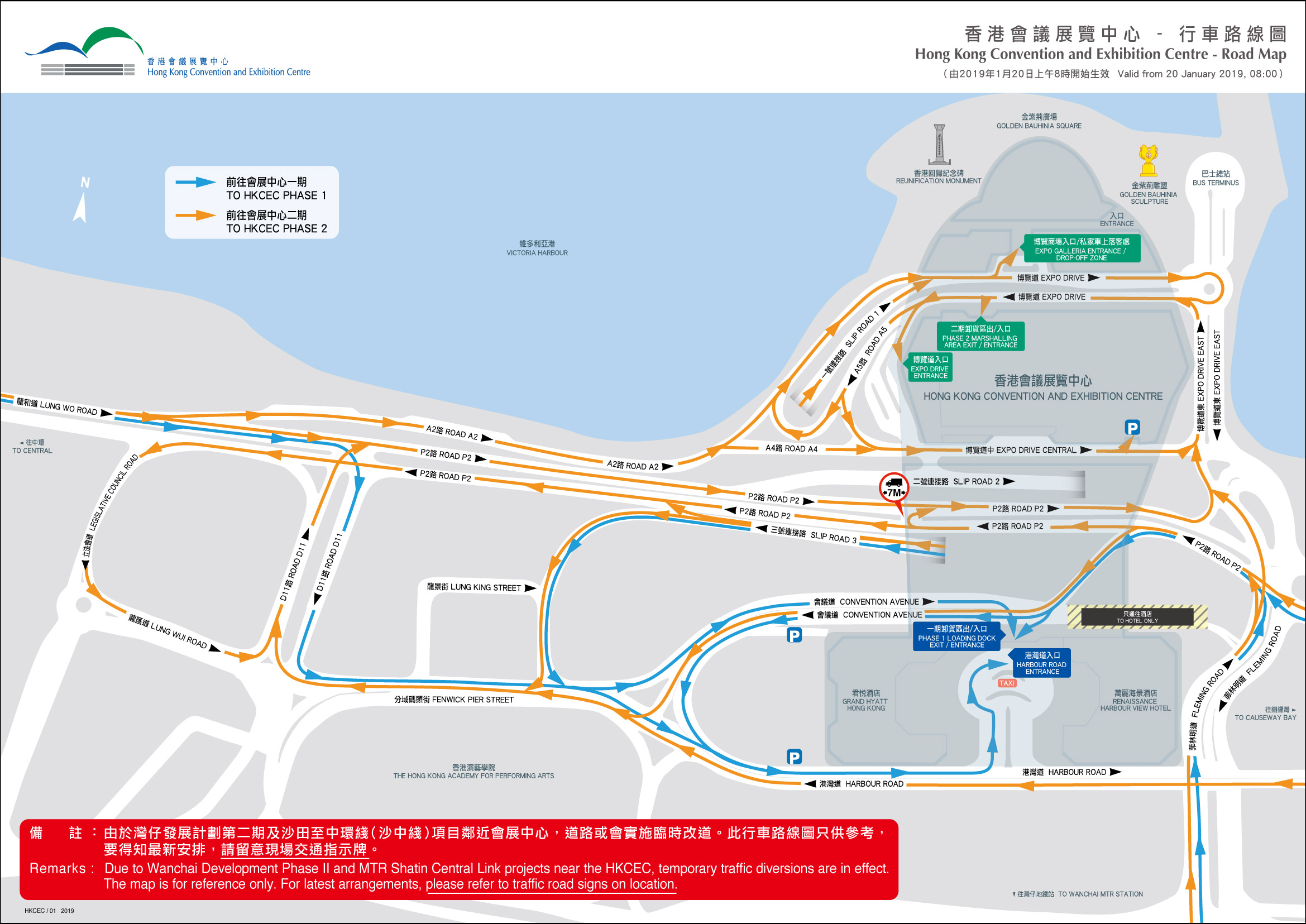 Hong Kong Convention and Exhibition Centre - Road Map