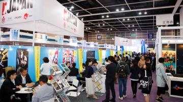 香港國際影視展
