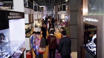 香港貿易發展局香港國際珠寶展