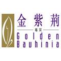 Golden Bauhinia Cantonese Restaurant's logo