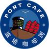 Port Café's logo