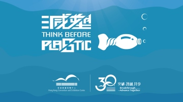 """Logo of """"Think Before Plastic"""" from HKCEC"""