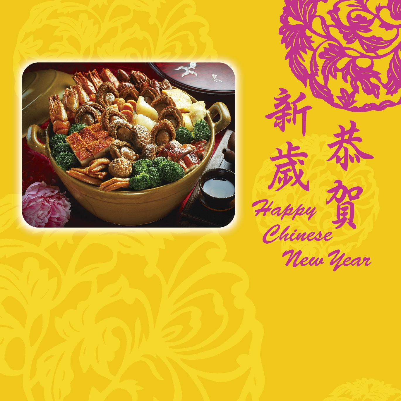 Celebrate the Year of the Monkey with festive delicacies at the HKCEC