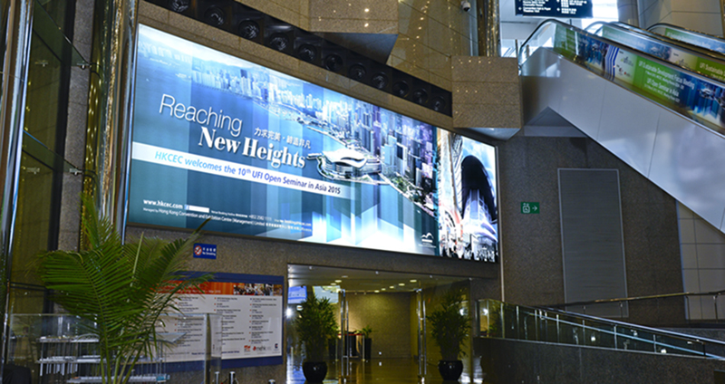 Giant advertising lightboxes on the interior walls at the Harbour Road Entrance